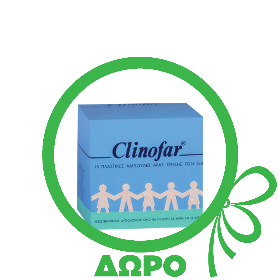 Badge for Δώρο Clinofar αμπούλες 15τεμ.  με αγορά 3 τεμαχίων Clinofar 40+20