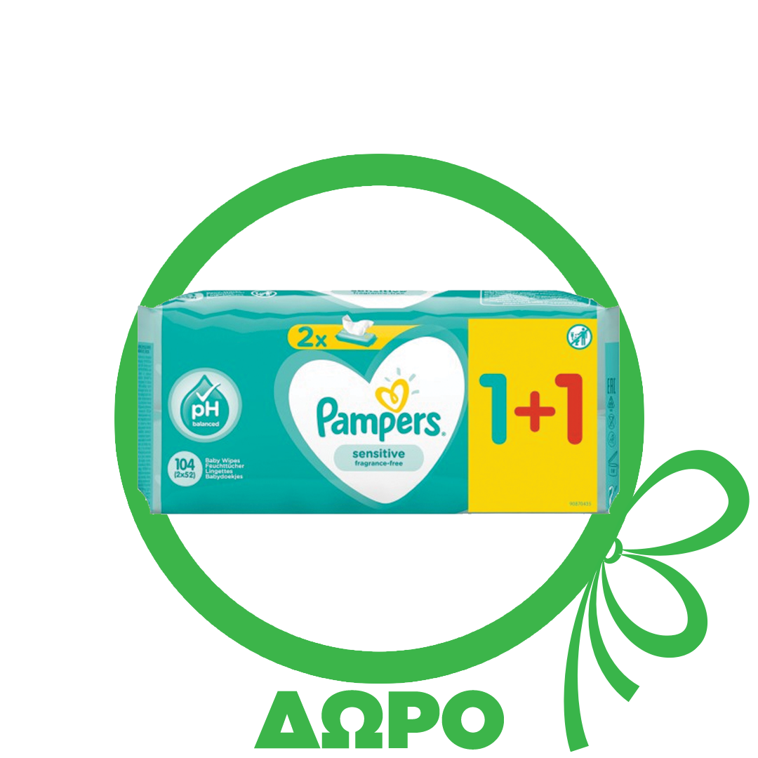 Badge for Δώρο Pampers wipes 2x52φ. με αγορά συσκευασίας Pampers monthly