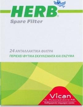 HERB CIGARETTE FILTERS ΑΝΤΑΛΛΑΚΤΙΚΑ ΦΙΛΤ …