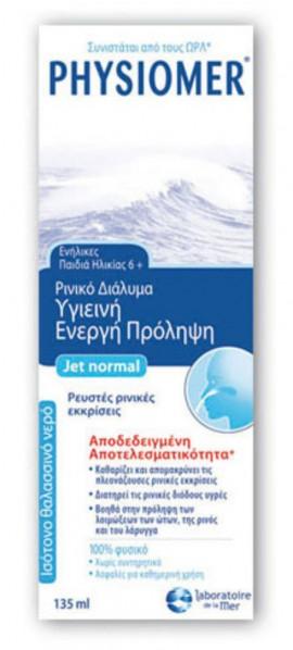 PHYSIOMER NORMAL SPRAY 135ml