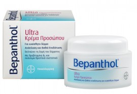 BEPANTHOL ΚΡΕΜΑ ΠΡΟΣΩΠΟΥ ULTRA 50ml