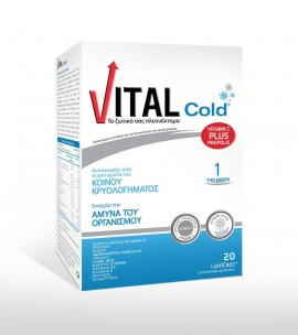 VITAL PLUS COLD 20caps