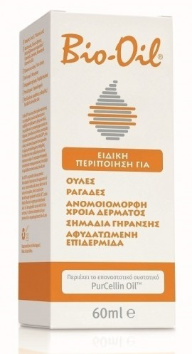 BIO-OIL PURECELLIN ΛΑΔΙ ΑΝΑΠΛΑΣΗΣ 60ml