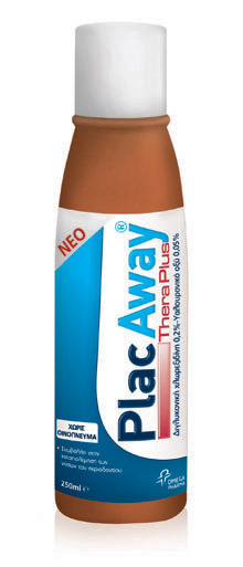 PLAC AWAY THERA PLUS SOLUTION 250ml