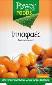 POWER HEALTH FOODS ΙΠΠΟΦΑΕΣ 30caps