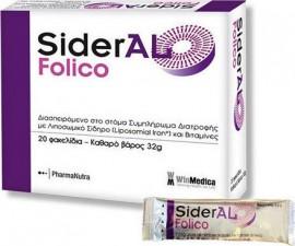 SIDERAL FOLICO 20sach