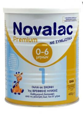 NOVALAC 1 PREMIUM 400gr