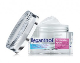 BEPANTHOL ΑΝΤΙΡΥΤΙΔΙΚΗ ΚΡΕΜΑ 50ml