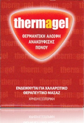 THERMAGEL GEL ΘΕΡΜΑΝΤΙΚΗ ΑΛΟΙΦΗ 100gr