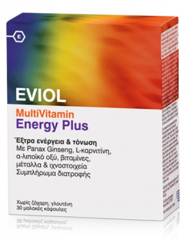 EVIOL MULTIVITAMIN ENERGY PLUS 30caps