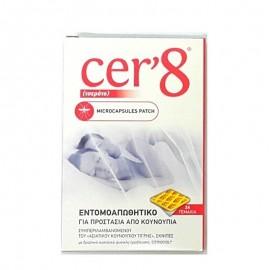 CER8 SENZA ZZZ 24ΤΜΧ