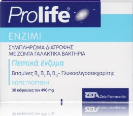 EPSILON HEALTH PROLIFE ENZIMI 30caps
