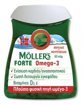 MOLLERS FORTE ΩΜΕΓΑ-3 60caps