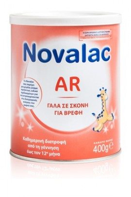 NOVALAC MILK AR 400gr