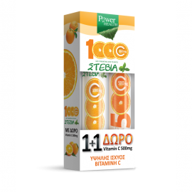 POWER HEALTH VITAMIN C ΜΕ STEVIA 1000mg …