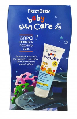 FREZYDERM BABY SUN CARE SPF25 100ml & ΔΩ …