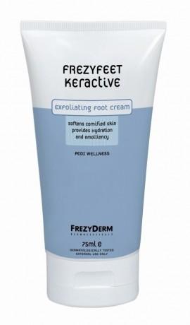 FREZYDERM FREZYFEET KERACTIVE CREAM 75ml