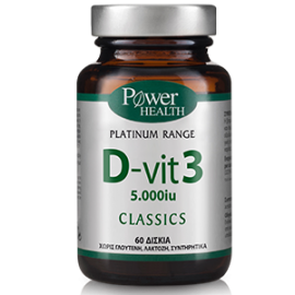 POWER HEALTH PLATINUM D-VIT3 2000iu 60ta …