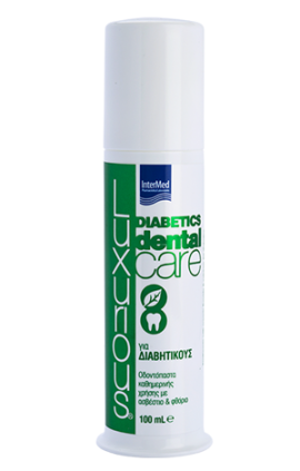 LUXURIOUS DENTAL CARE DIABETICS ΟΔΟΝΤΟΚΡ …