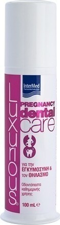 LUXURIOUS PREGNANCY DENTAL CARE ΟΔΟΝΤΟΚΡ …