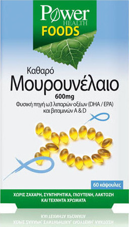POWER HEALTH ΜΟΥΡΟΥΝΕΛΑΙΟ 600mg 60caps