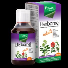 POWER HEALTH HERBOMEL ADULTS 150ml