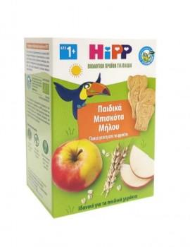HIPP ΠΑΙΔΙΚΑ ΜΠΙΣΚΟΤΑ ΜΗΛΟΥ 1-3 ΕΤΩΝ 150 …