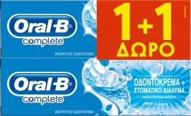 ORAL B 1+1 ΟΔΟΝΤΟΚΡΕΜΑ & ΣΤΟΜΑΤΙΚΟ ΔΙΑΛΥ …