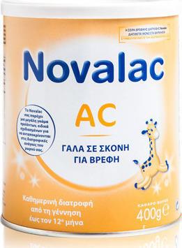 NOVALAC AC ΓΑΛΑ ΣΕ ΣΚΟΝΗ 400gr