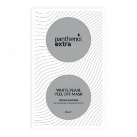 PANTHENOL EXTRA WHITE PEARL PEEL OFF ΜΑΣ …