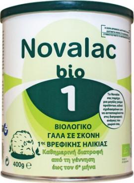 NOVALAC BIO 1 ΒΡΕΦΙΚΟ ΓΑΛΑ 400gr