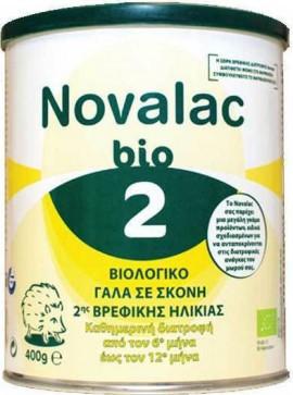 NOVALAC BIO 2  ΒΡΕΦΙΚΟ ΓΑΛΑ 400gr