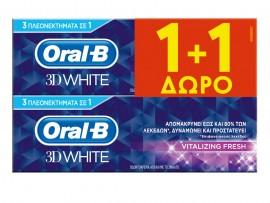 ORAL B 1+1 ΟΔΟΝΤΟΚΡΕΜΑ 3D WHITE VITALIZI …