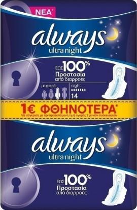ALWAYS ΣΕΡΒΙΕΤΕΣ ULTRA NIGHT (ΜΕΓΕΘΟΣ 3) …