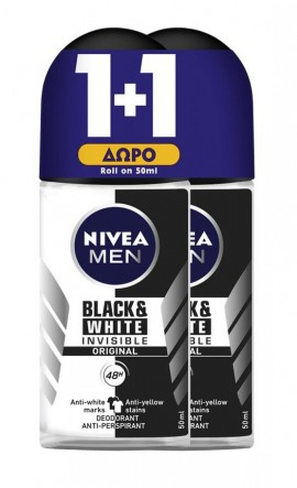 NIVEA MEN DEO INVISIBLE FOR BLACK & WHIT …
