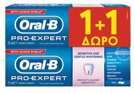 ORAL-B 1+1 ΟΔΟΝΤΟΚΡΕΜΑ PRO EXPERT SENSIT …