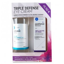 PANTHENOL EXTRA TRIPLE DEFENCE EYE CREAM …