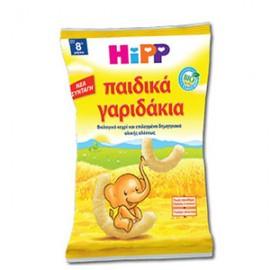 HIPP ΠΑΙΔΙΚΑ ΓΑΡΙΔΑΚΙΑ ΚΑΤΑΛΛΗΛΑ ΓΙΑ ΜΩΡ …