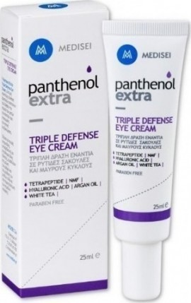 PANTHENOL EXTRA TRIPLE DEFENSE EYE CREAM …