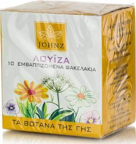 ZARBIS JOHNZ ΛΟΥΙΖΑ 10φακελάκια 1.2gr