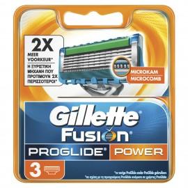 GILLETTE FUSION PROGLIDE 5 POWER ΑΝΤΑΛΛΑ …