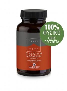 Terranova Magnesium Calcium 50 κάψουλες