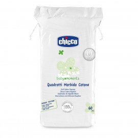 CHICCO ΜΑΝΤΗΛΑΚΙΑ ΑΠΟ ΜΑΛΑΚΟ ΒΑΜΒΑΚΙ 60τ …
