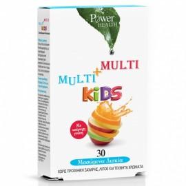 POWER HEALTH POWER MULTI & MULTI KIDS ΜΕ …