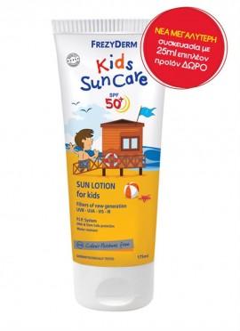 FREZYDERM KIDS SUN CARE LOTION SPF50+ ΠΑ …
