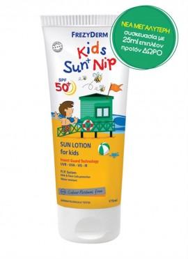 FREZYDERM KIDS SUN + NIP SPF50+ ΠΑΙΔΙΚΟ …