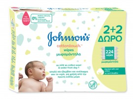 JOHNSONS BABY ΜΩΡΟΜΑΝΤΗΛΑ COTTONTOUCH 2+ …