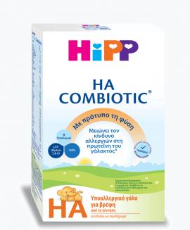 HIPP BIO COMBIOTIC HA ΥΠΟΑΛΛΕΡΓΙΚΟ ΓΑΛΑ …