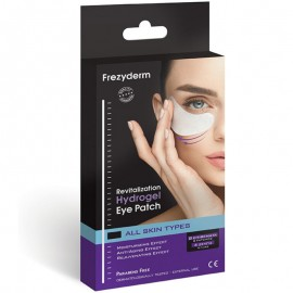 FREZYDERM EYE PATCHES 8επιθέματα