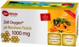 DR.WOLZ ZELL OXYGEN GOLD 14x20ml 1000mg
